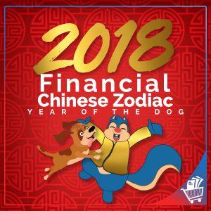 2018 Financial Chinese Zodiac